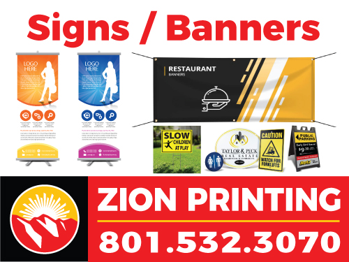 2--Zion-Yard-Signs---Sign